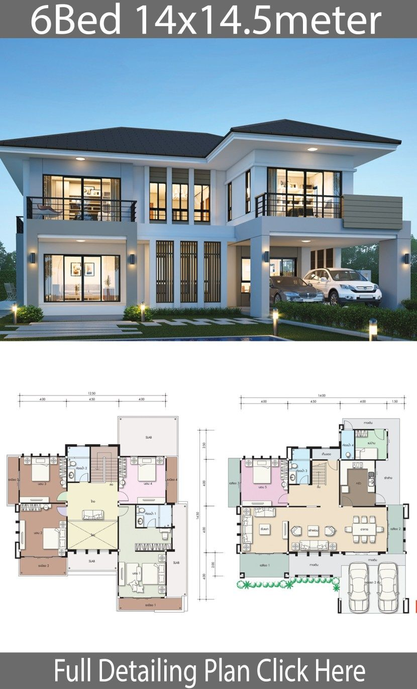 House Design Plan 14x14 5m With 6 Bedrooms Home Design With Plan Beautiful House Plans House Layout Plans Duplex House Design
