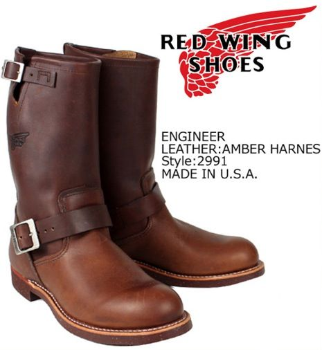 Red Wing Engineer.