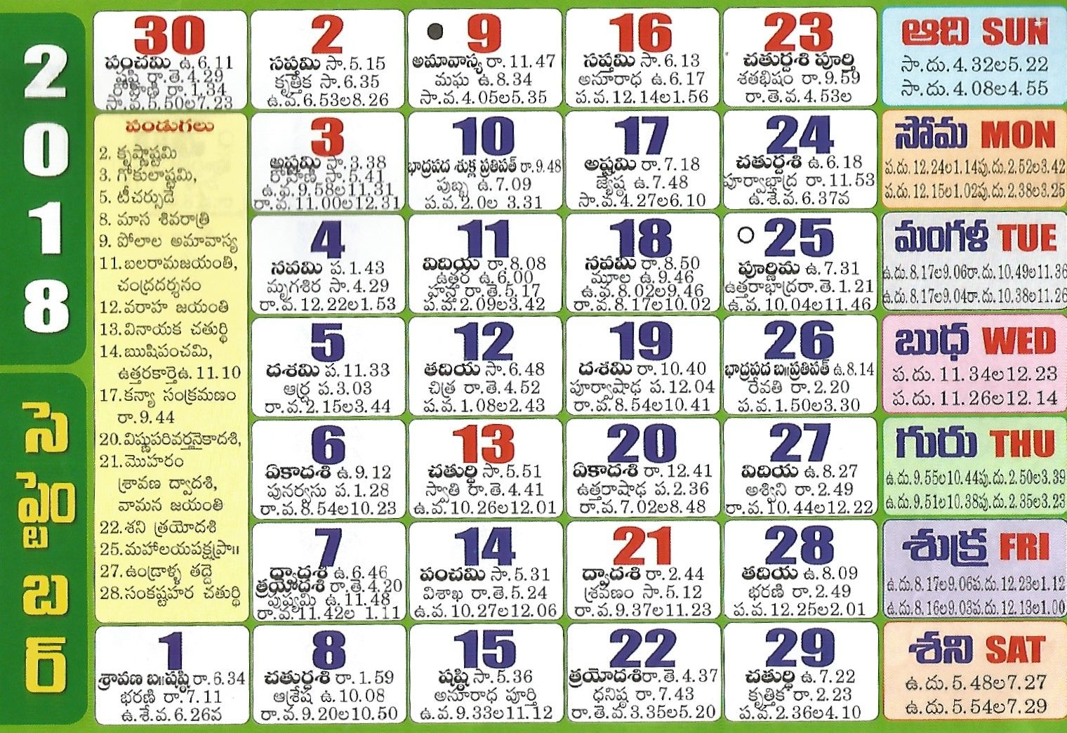 September 2018 Telugu Calendar Monthly Printable Table Printable