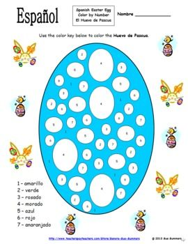 spanish easter egg color by number huevo de pascua pinterest