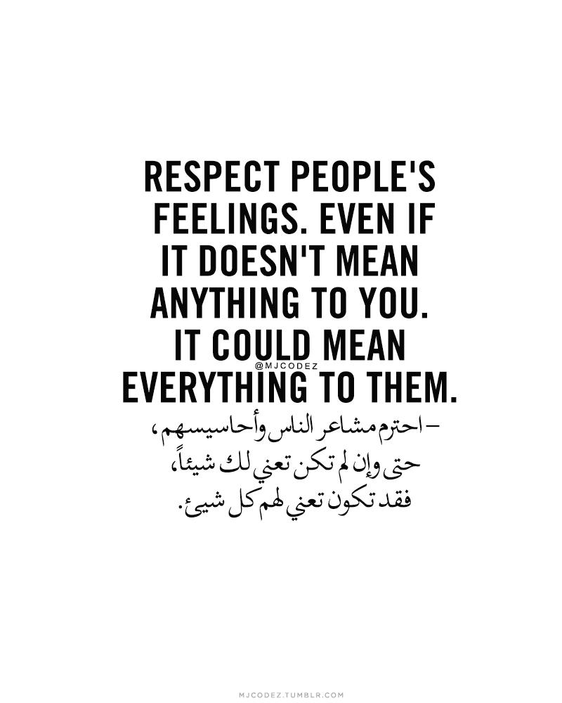 Mjcodez اقتباسات Pinterest Arabic Quotes Arabic English