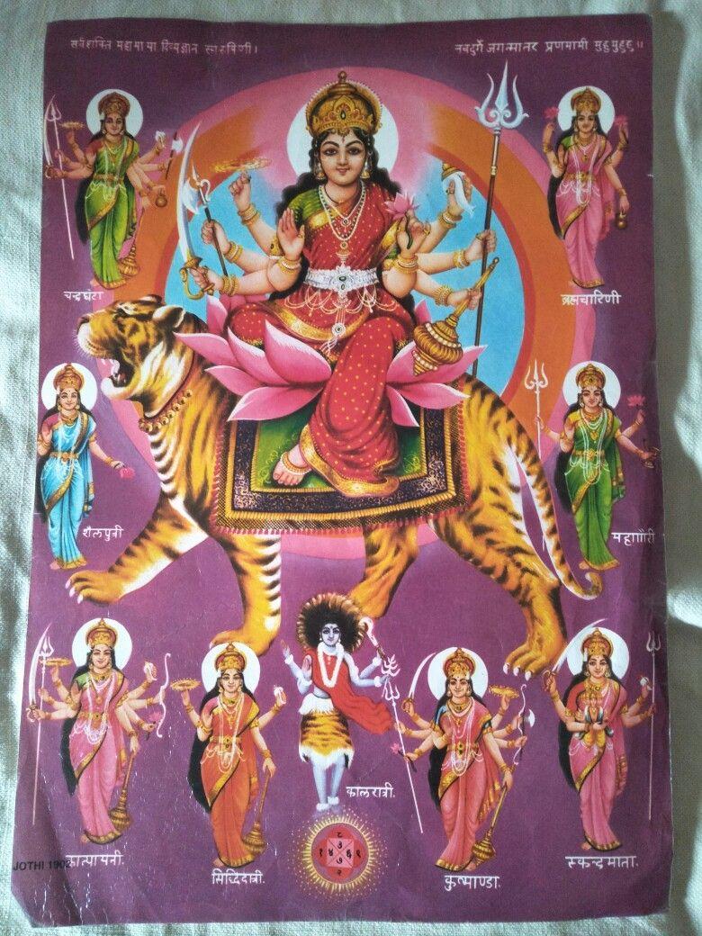 30++ Navdurga info