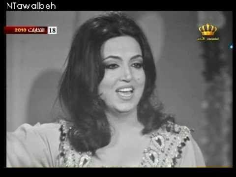 سميرة توفيق حنا كبار البلد التلفزيون الأردني 1972 Songs Lebanese Entertaining