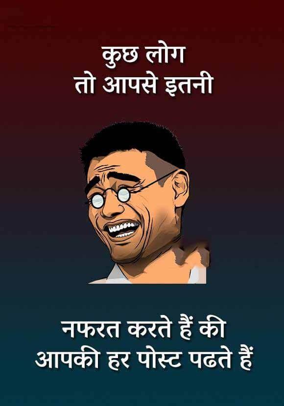 Pin by Sarika Deb on fun track | Funny jokes, Good morning ...
