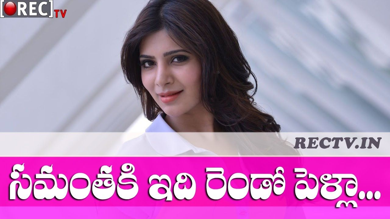 Latest Telugu Movie News And Updates Gossips Tollywood: Is It Samantha Already Married With Siddharth Ll Latest