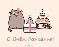 День рождения Пушина