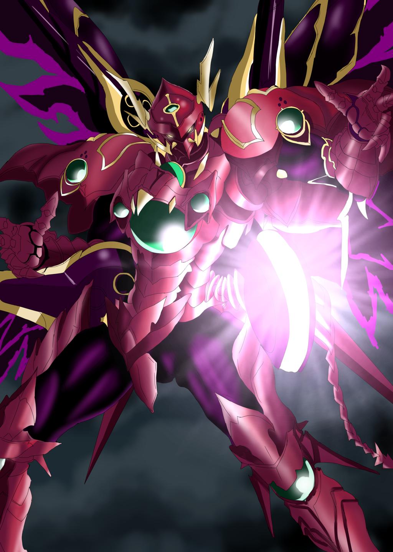 Pin de Republik Anime em Anime Dragão vermelho