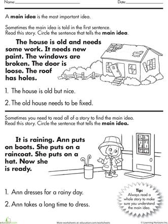 Story Comprehension What S The Main Idea Main Idea Worksheet First Grade Reading Reading Main Idea