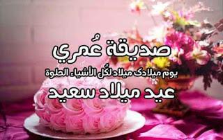 مواليد شهر واحد شهر يناير الاحتفال بعيد ميلاد شخص فى شهر واحد Desserts Cake Birthday Cake