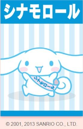 Is Cinnamoroll one of your most favorite Sanrio characters? If yes, cast your vote for your <3 here! ^_^
