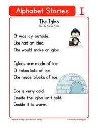 Kindergarten Reading Comprehension Worksheet – Alphabet Stories – E ...