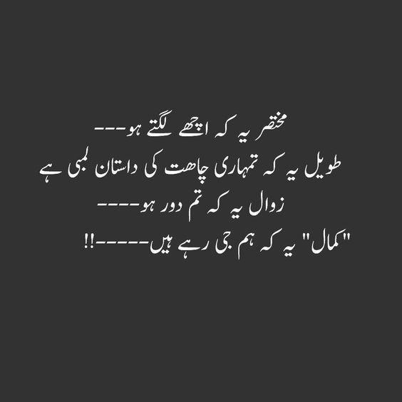 Sad-poetry-whatsApp-shayari-coolwhatsappstatus-003