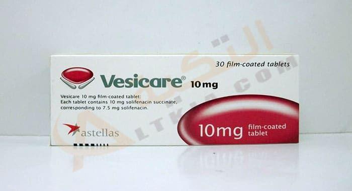دواء فيزيكير Vesicare أقراص لعلاج حالات سلس البول مرض سلس البول يعتبر التبول اللا إرادي وهو يصيب الكبار والصغار ويتسبب في عدم Tablet Toothpaste 10 Things