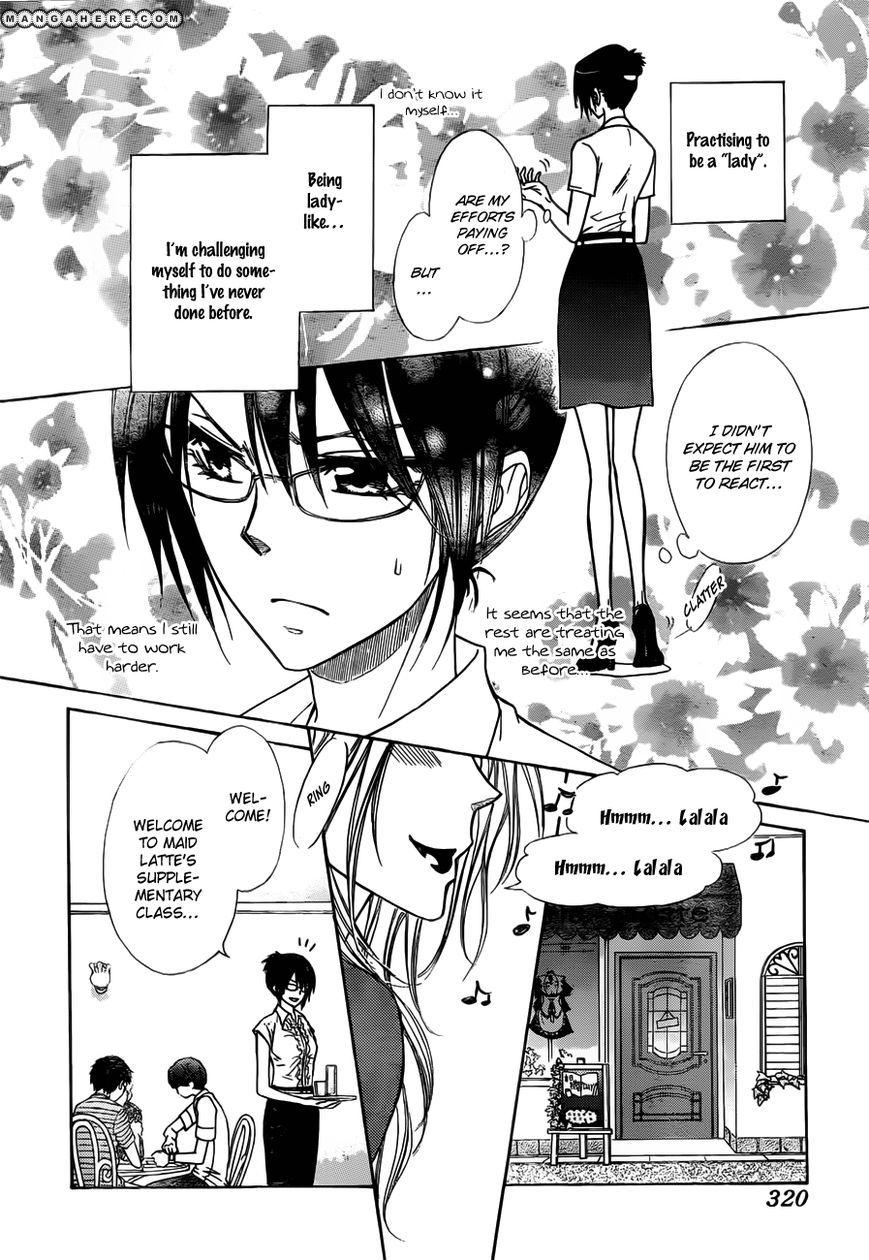 Kaichou Wa Maid-sama! 76 Page 7