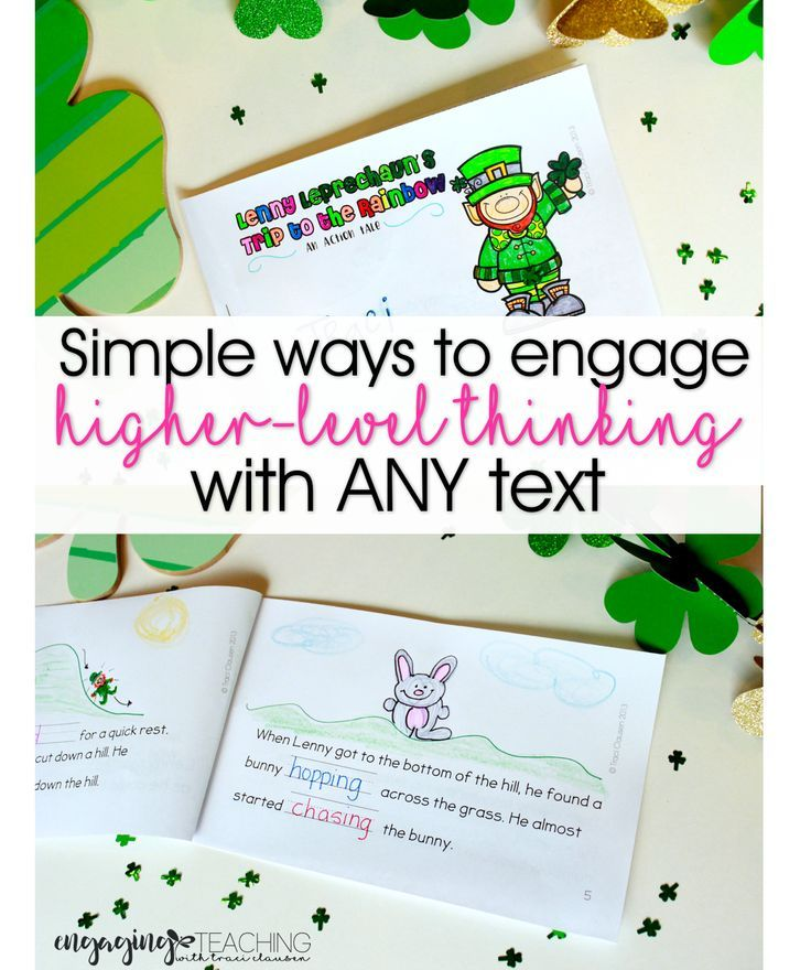 Simple ways to engage HIGHER-LEVEL thinking with ANY text!