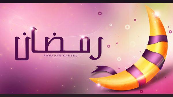 Ramadan Kareem 2 By Ahmed Ali Via Behance Ramadan Greetings Ramadan Kareem Ramadan