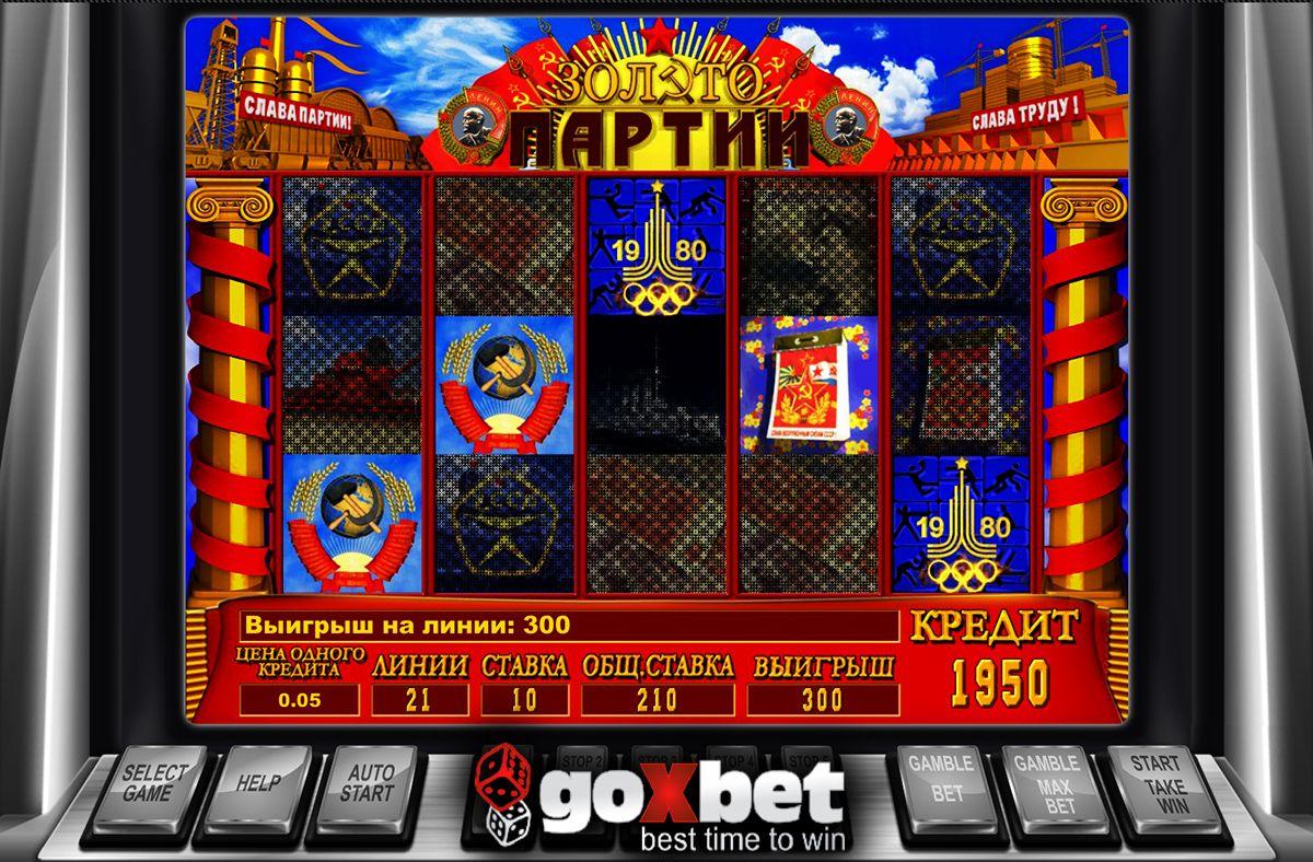 Казино игровые автоматы слоты золото партии можно ли поднять денег в казино вулкан