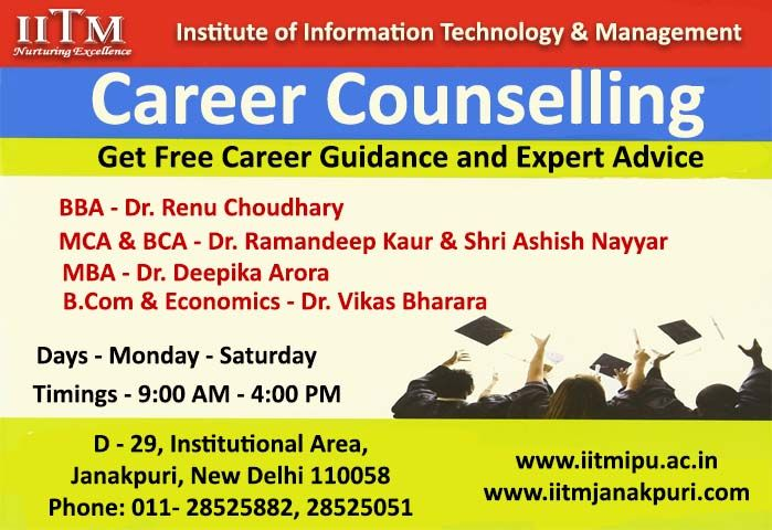 Free Career Counselling by IITM @ Admissions 2017-2018 #IITM - career aptitude test free