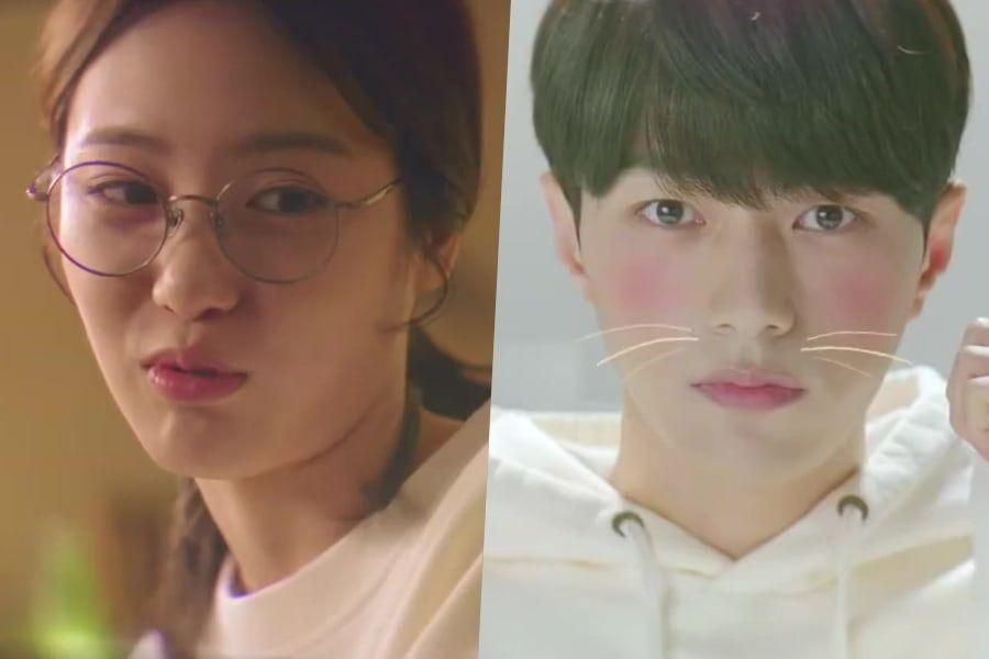 Watch: INFINITE's L Transforms Into Charming Cat And Meets Shin Ye Eun In Upcoming Drama