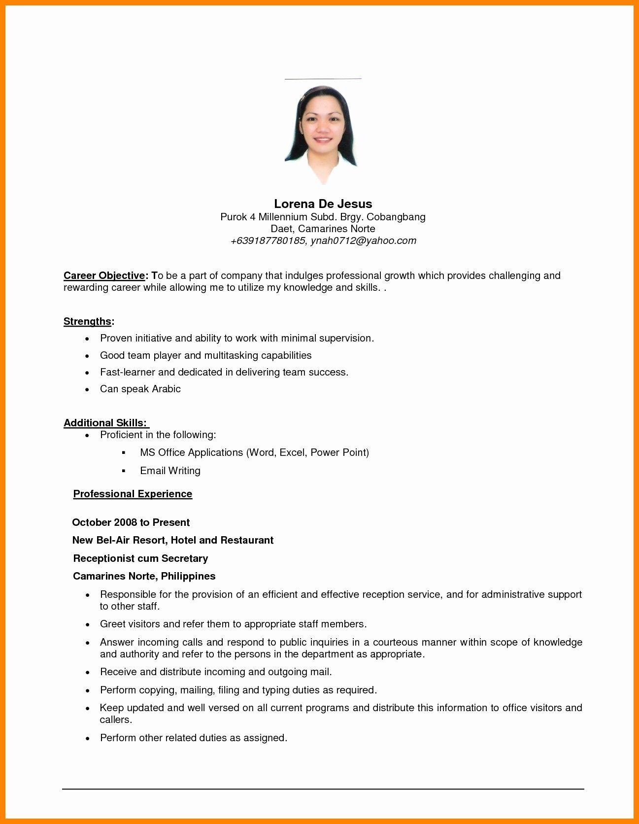 resume template beginner Professional in 2020 Job resume