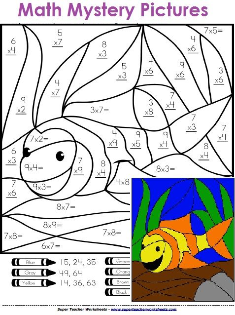 Math Mystery Pictures - Solve The Basic Math Problems And Color To
