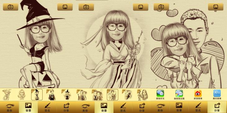 Aplikasi Android Merubah Foto Menjadi Kartun Aplikasi