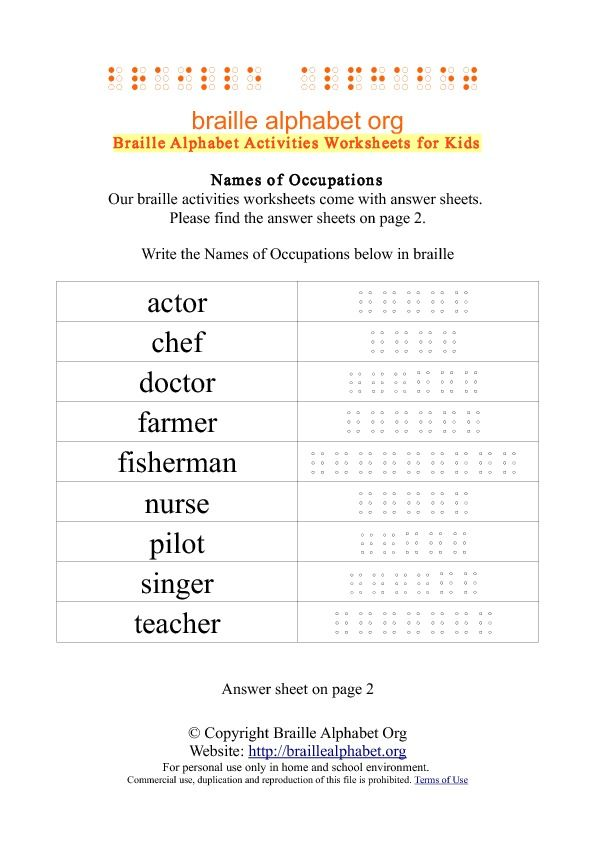 Print Braille Occupation Names Worksheet:Actor, Chef, Doctor, Farmer ...