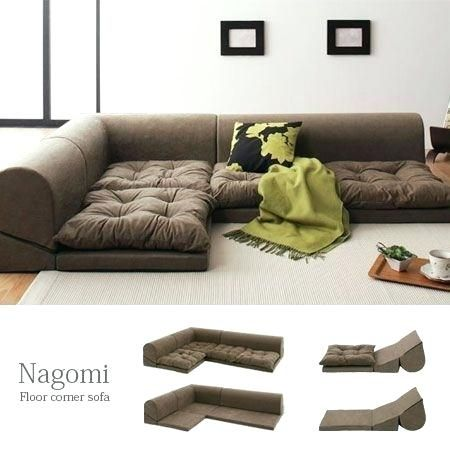 Comfortable Japanese Floor Couch E Goods Global Market A 1 4 1 4 A
