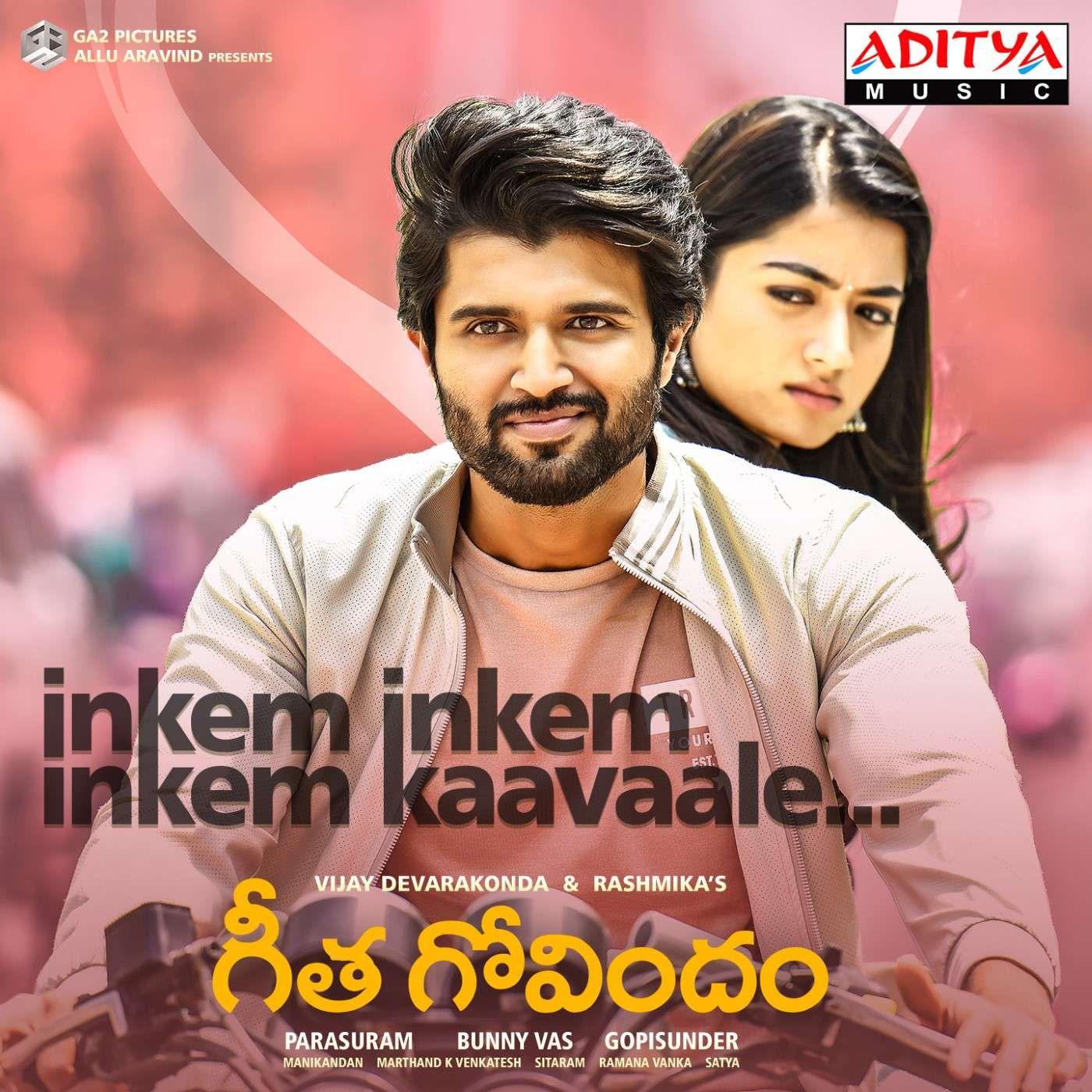 Geetha Govindam 2018 Telugu Mp3 Songs Free Download Audio Songs Free Download Audio Songs Songs