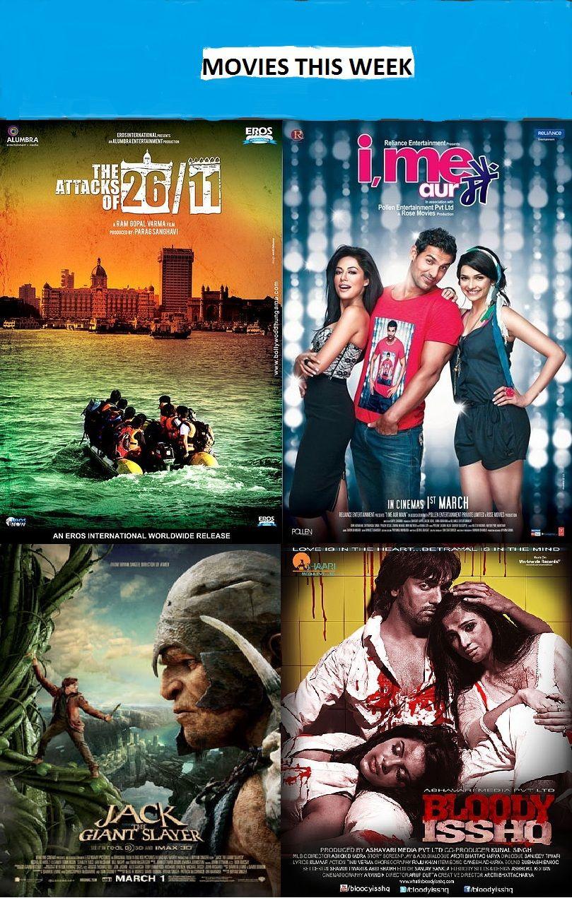 Movies This Week