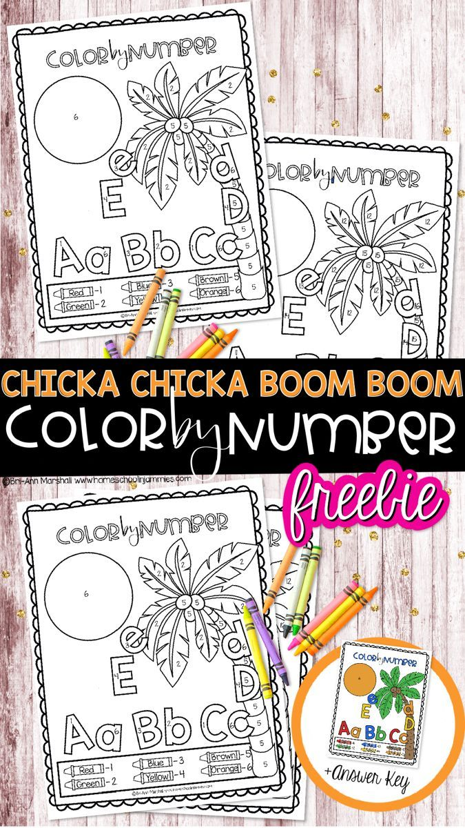 Sign Up Today And Access All Of Our Free Homeschool Resources In One Convenient Librar In 2020 Chicka Chicka Boom Boom Chicka Chicka Chicka Chicka Boom Boom Activities