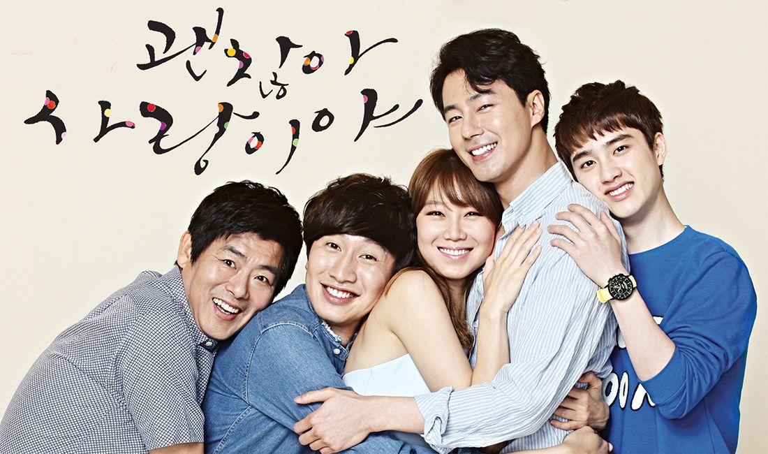 Foto ciuman gong hyo jin dating