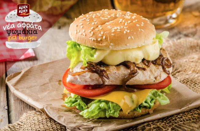 Λαχταριστό Κρις Κρις αφράτο ψωμάκι για burger! To κοτόπουλο βρίσκεται σε καλά χέρια! ;)