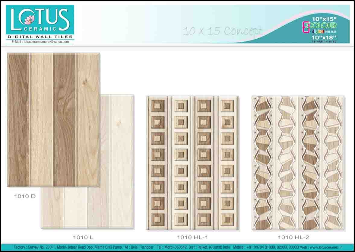 Pin By Ceramic Directory On Lotus Ceramic Tiles Manufactures With Images Ceramic Tiles Tile Design Tile Manufacturers