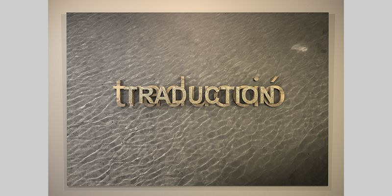 TRADUCCION. YENY CASANUEVA Y ALEJANDRO GONZALEZ. PROYECTO PROCESUAL ART