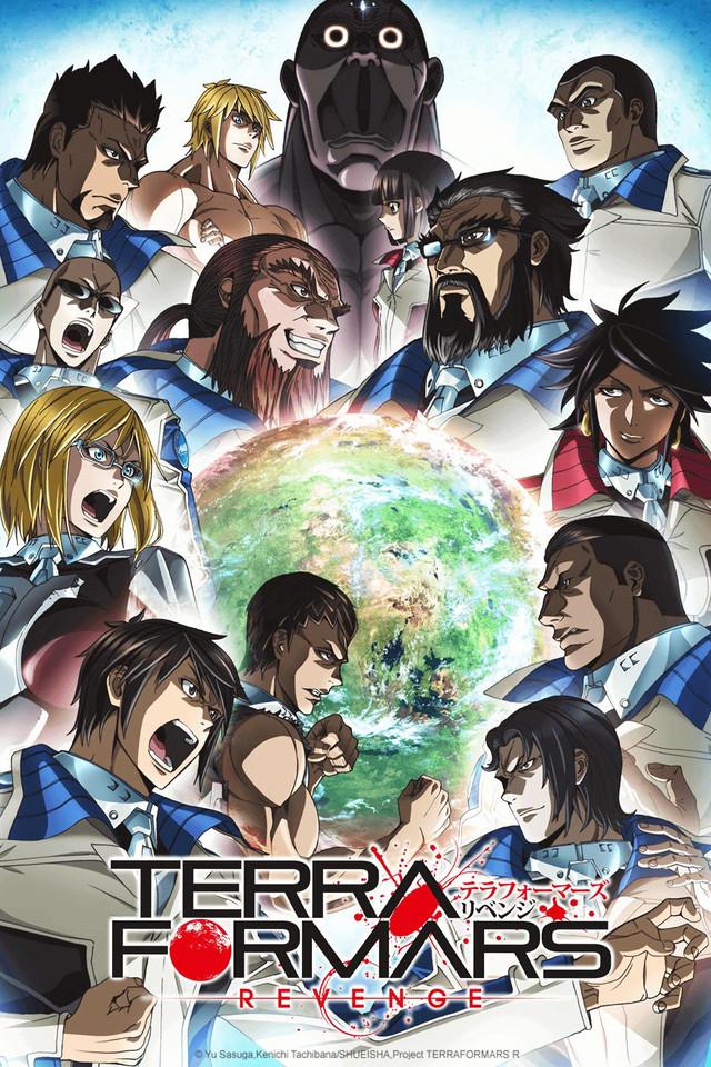 TERRAFORMARS Watch on Crunchyroll Anime, Terra formars