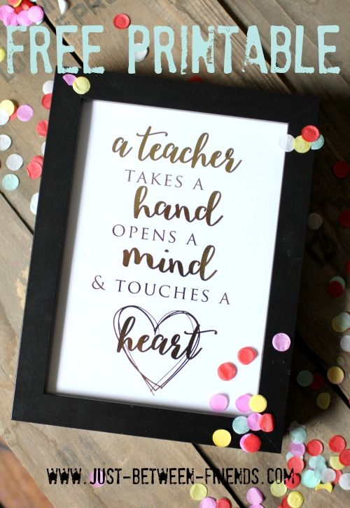 this printable teacher appreciation picture makes a perfect