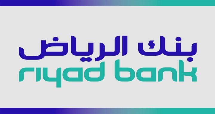 بنك الرياض مالية