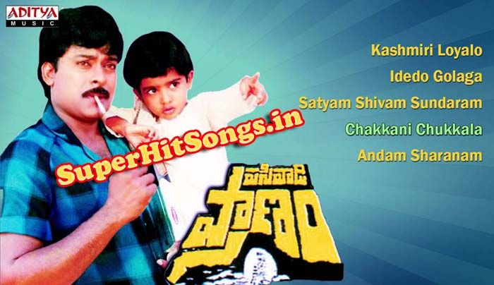 Old telugu songs free download high quality vidmate.