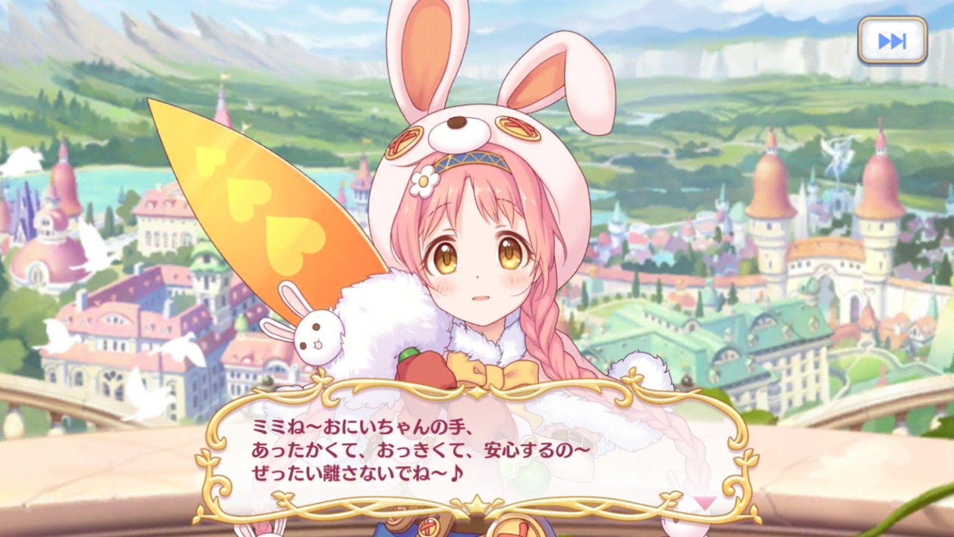 Pin by Kuroko Tetsuya on Princess Connect! Anime, Art