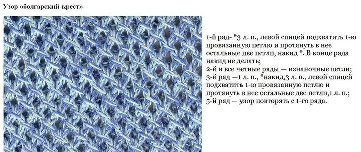 4ef1fa5098154380d03c55b3faf71e18 (719×303)