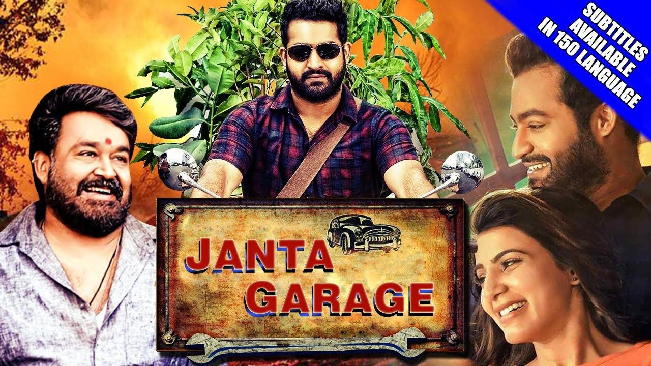 Free Janta Garage Janatha Garage 2017 Full Hindi Dubbed Movie