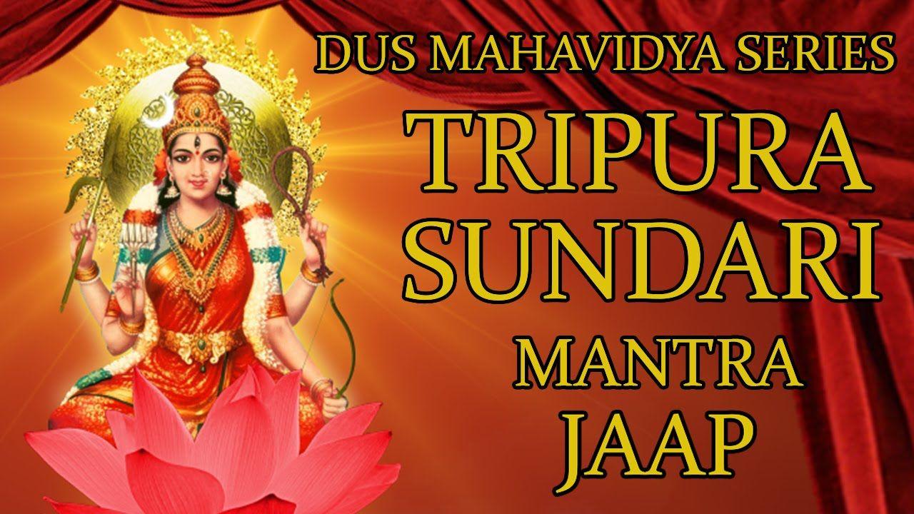 Shodashi Tripura Sundari Mantra Jaap 108 Repetitions Dus Mahavidya Ser Mantras Tripura Hindu Gods