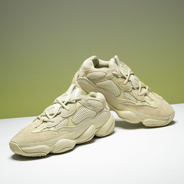 64cc2c141 Which is the better adidas Yeezy 500  Super Moon Yellow or Blush  Blush   buff.ly 2J8oh2v Yellow  buff.ly 2I2Eo1t