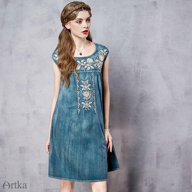 59cb3ec3292 Джинсовое летнее платье трапеция
