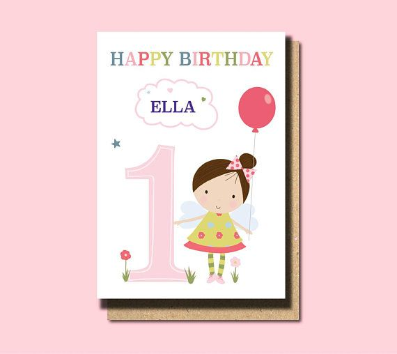 Personalised 1st Birthday Card Personalised 1st Birthday Card For