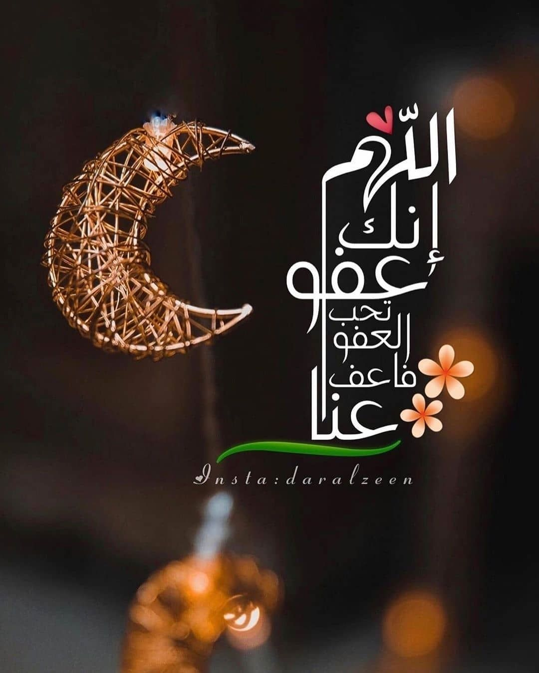 Wazkr Posted On Instagram See 5 560 Photos And Videos On Their Profile T Wallpaper Phone Wallpaper Images Ramadan Kareem