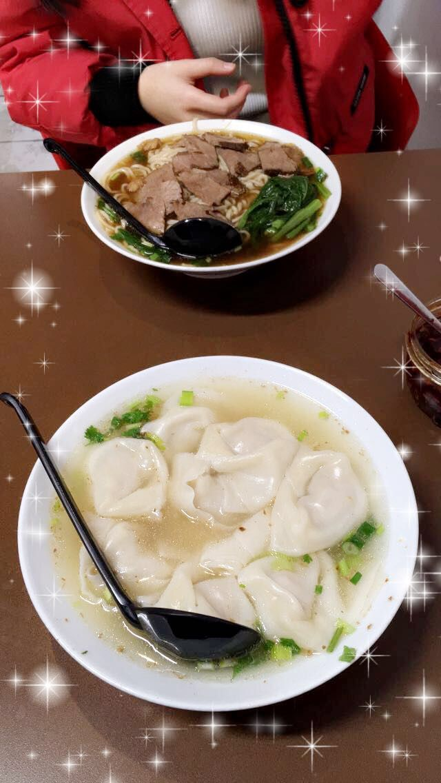 wonton and beef noodle soup  shanghai wonton noodle