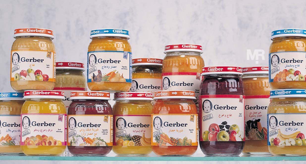 Gerber Standardization Of A Baby Food Label Design For Novartis Gerber Brand Implementation Of Design Works Into Different Baby Food Recipes Food Labels Food