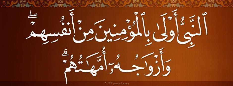 أكثر من ٦٠ لوحة قرآنية غلاف فيس بوك Abdo Fonts Arabic Calligraphy Quran Verses Art